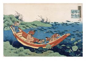 Poem by Bunya no Asayasu by Katsushika Hokusai