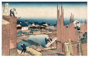 Tatekawa In Honjo, 1831-34 by Katsushika Hokusai